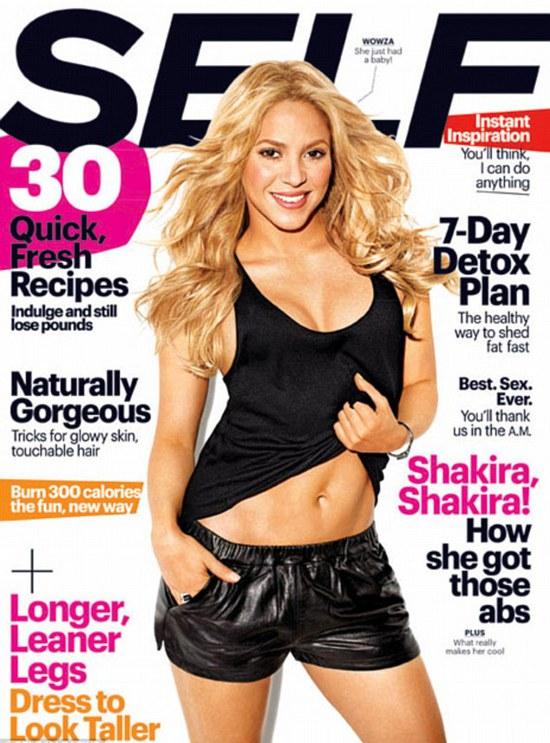 Шакира вернулась к прежним формам