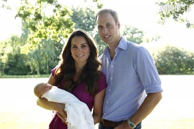 Принц Уильям, герцогиня Кембриджская, королевский сын