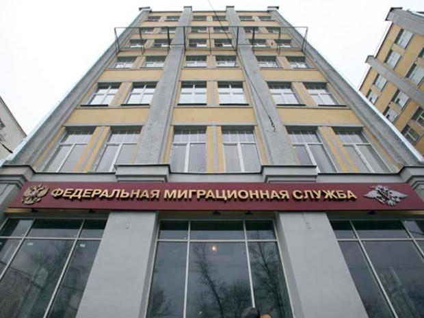 Здание миграционной службы