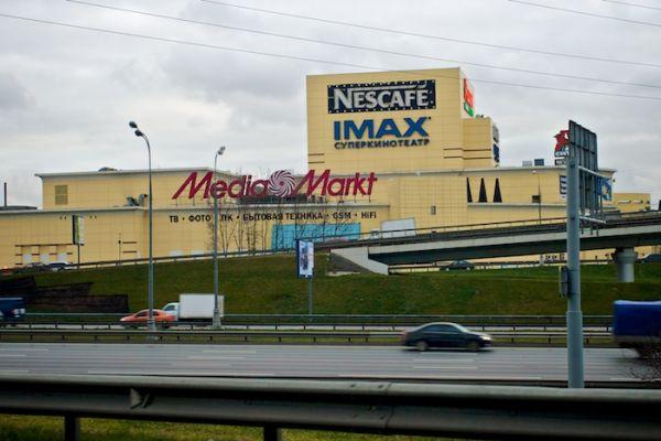 Кинотеатр «Nescafe IMAX»