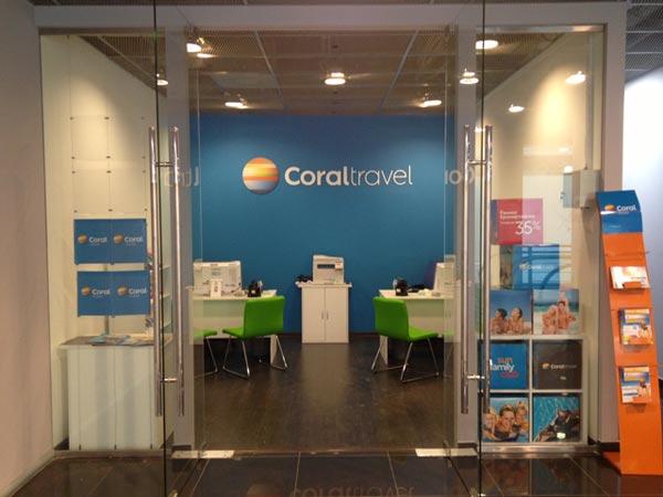 """""""Coral travel"""" офис"""