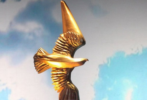 Золотой орёл