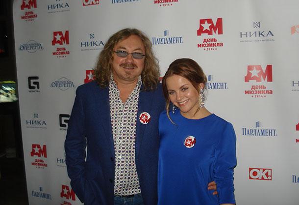 Игорь Николаев и его молодая супруга также посетили праздник