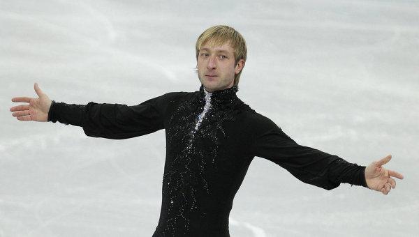 Евгений Плющенко, травма спины, спорт, фигурное катание, звезды