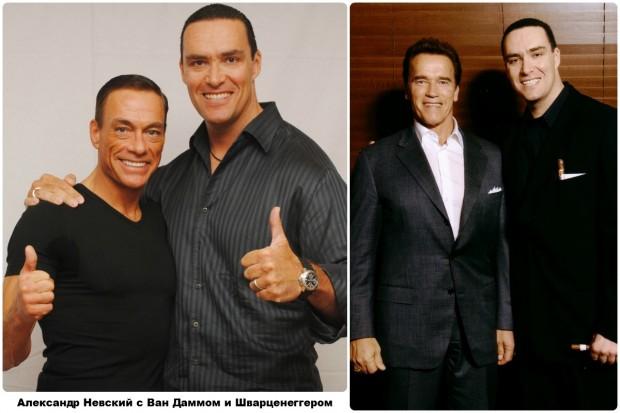 Александр Невский с Ван Даммом и Шварценеггером