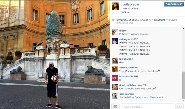 Скандальное фото в Инстаграме Джастина