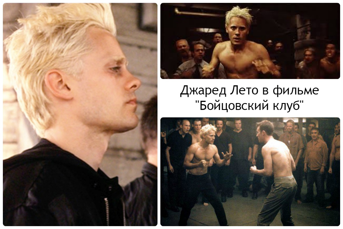 dzhared-leto-igral-v-boytsovskom-klube