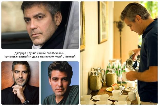 Джордж Клуни самый обаятельный