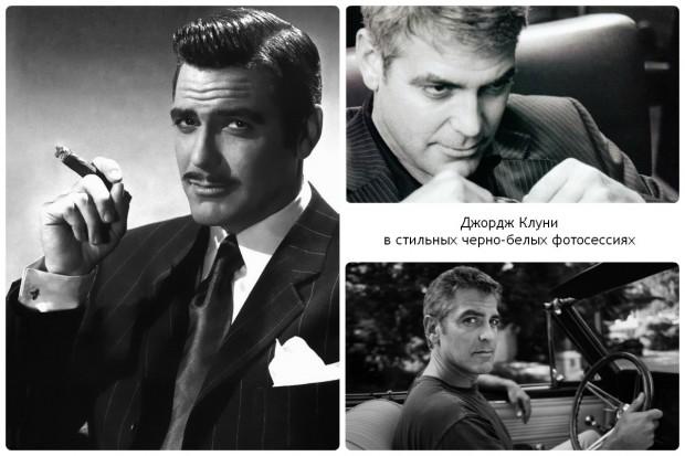 Джордж Клуни в стильных черно-белых фотосессиях
