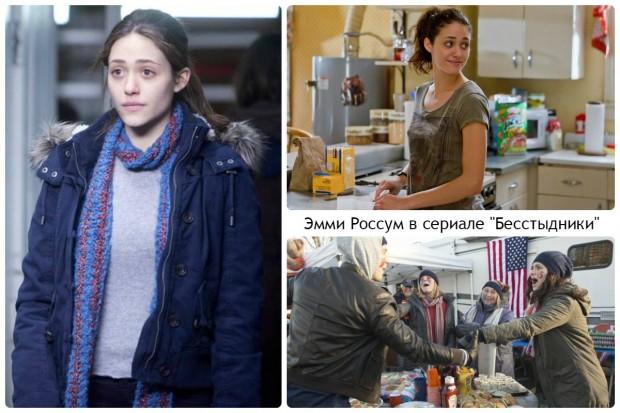 Эмми Россум в сериале Бесстыдники