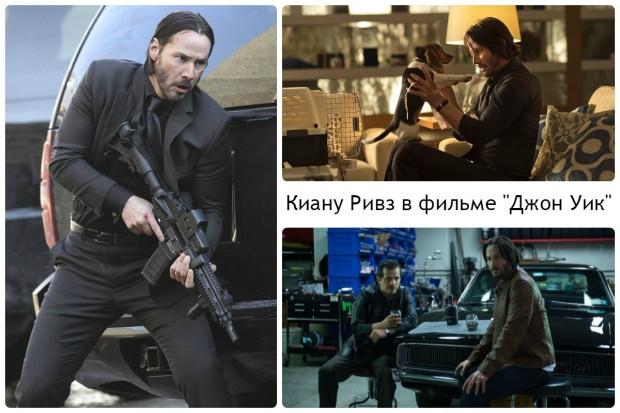 Киану Ривз в фильме Джон Уик кадры