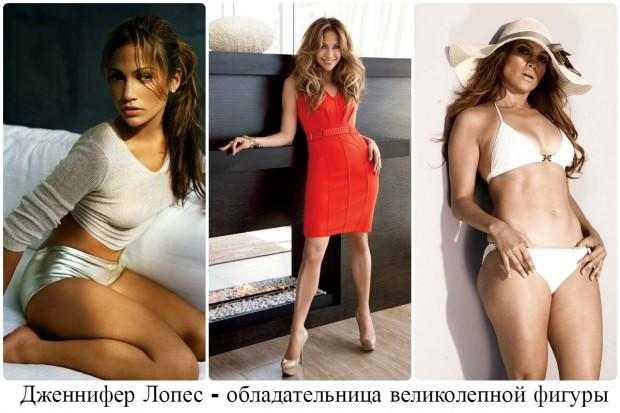 Великолепная фигура Дженнифер Лопес