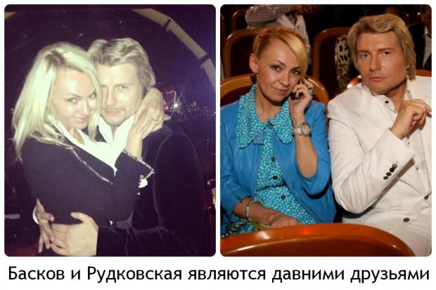 Давние друзья Басков и Рудковская