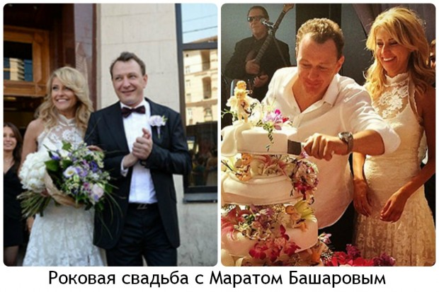 Роковая свадьба с Маратом Башаровым