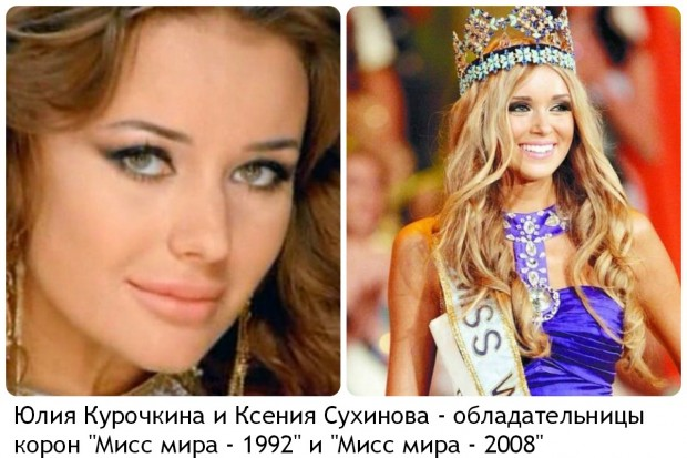 Курочкина и Сухинова