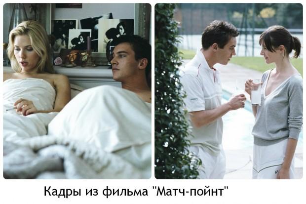 Режиссер Вуди Аллен биография