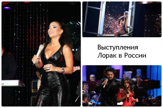 Выступления Ани Лорак в России