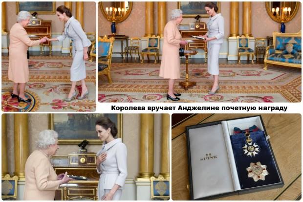 Фотографии с церемонии вручения почетного ордена Джоли