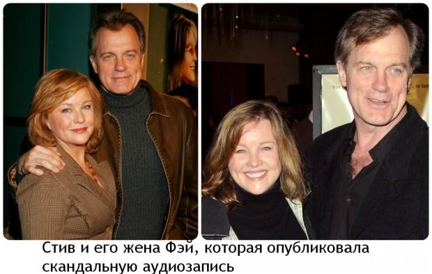 Стив и его жена Фэй, которая опубликовала скандальную аудиозапись