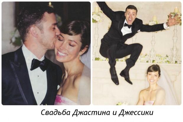 Свадьба Джастина и Джессики