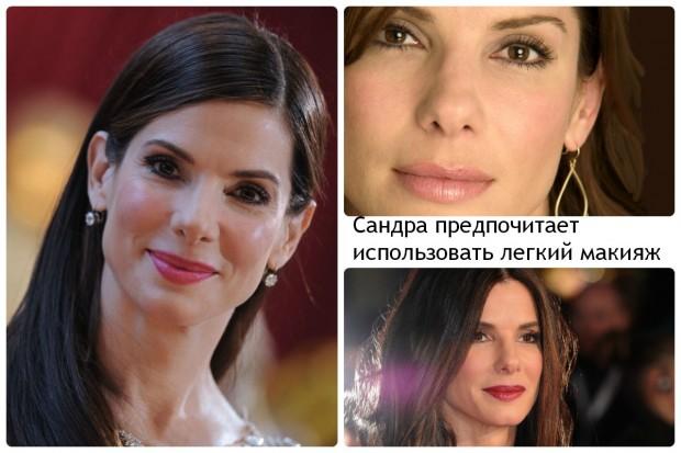 Сандра предпочитает использовать легкий макияж