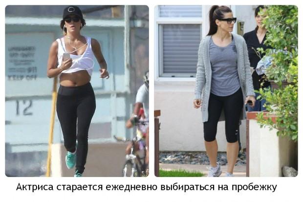 Актриса старается ежедневно выбираться на пробежку