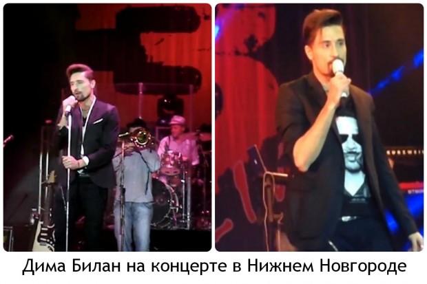 Дима Билан на концерте в Нижнем Новгороде