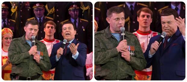 """Иосиф Кобзон и премьер-министр ДНР Александр Захарченко исполняют песню """"Я люблю тебя, жизнь"""""""