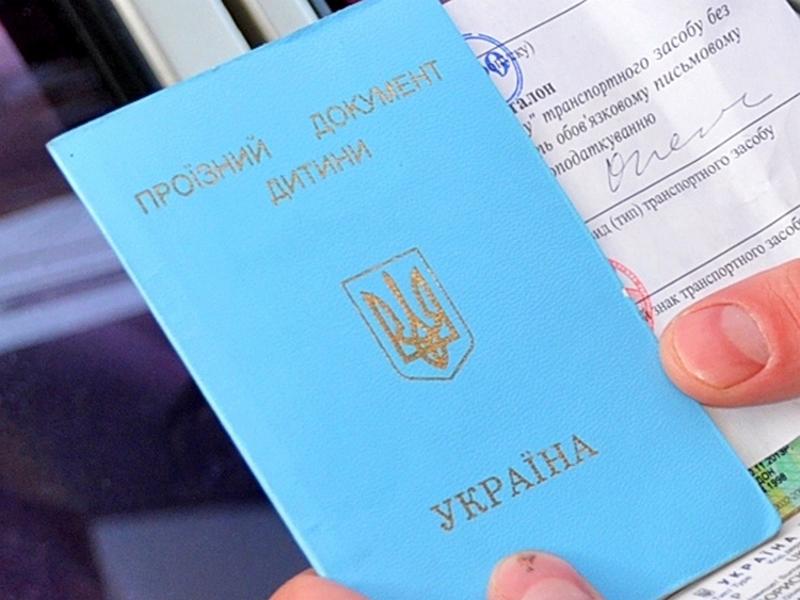 Загранпаспорт нового образца 2017 киров