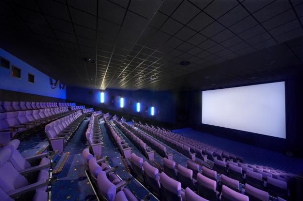 Современный кинозал