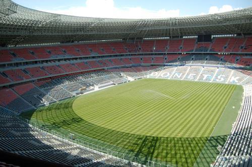 Церемония открытия стадиона «Донбасс Арена» состоится 29 августа