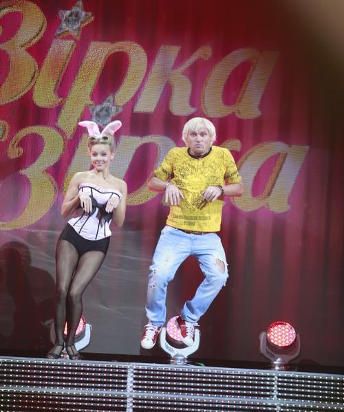 Алена Шоптенко и Олег Скрипка
