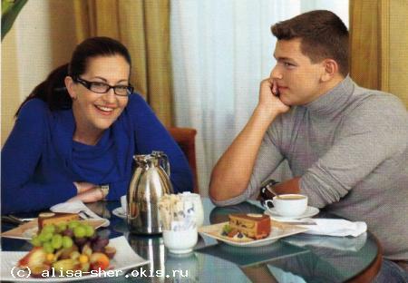 Алиса Шер с сыном Кириллом