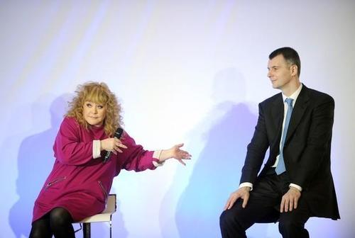Алла Пугачева и Михаил Прохоров