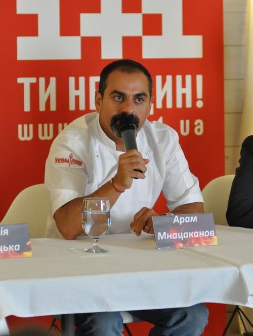 Арам Мнацаканов