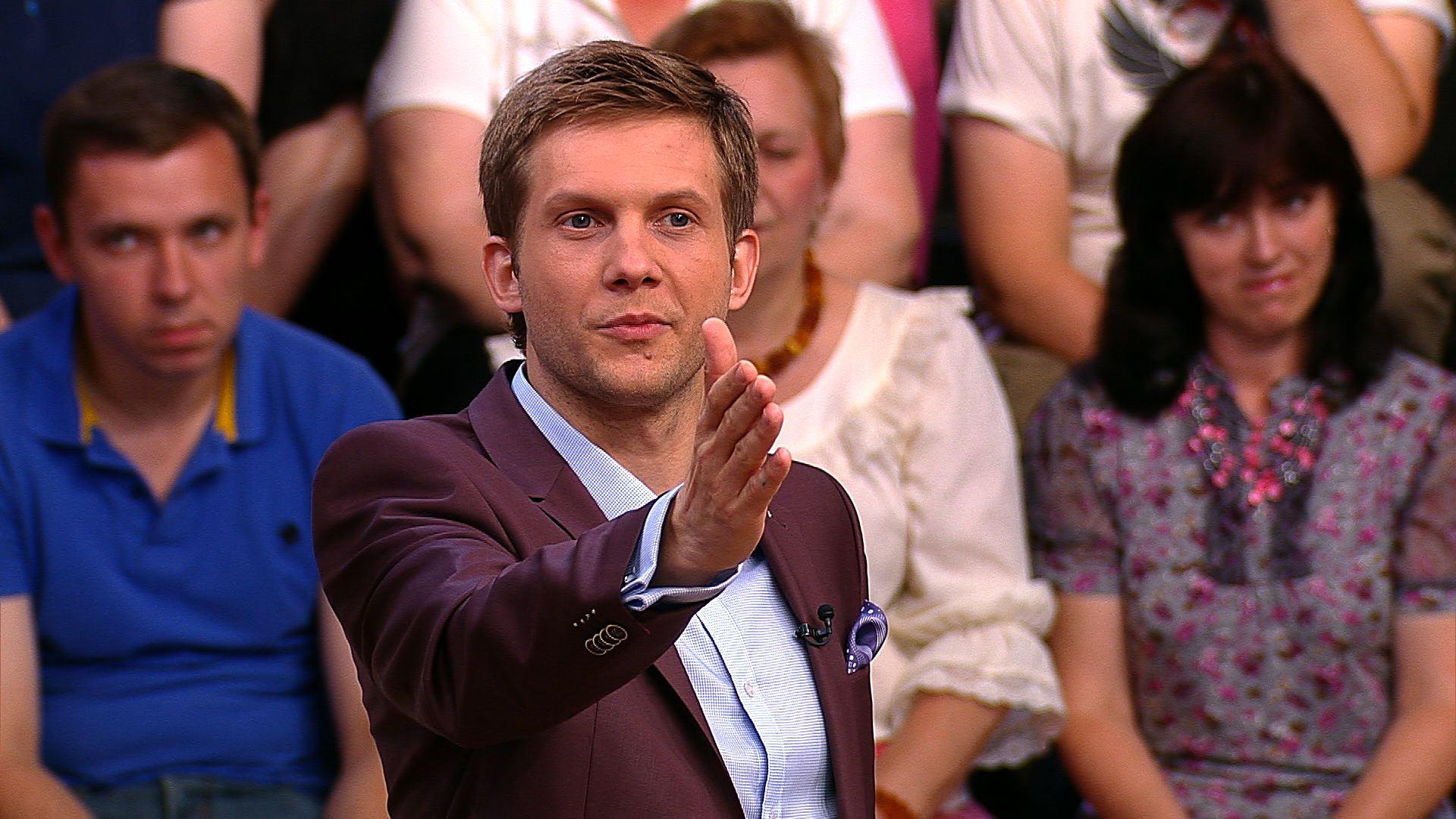 Фото мужские российских телеведущий 4 фотография