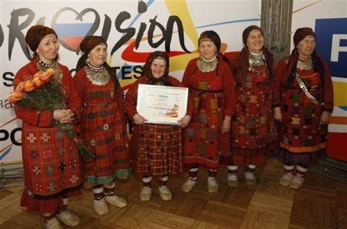 "Фолк-группа ""Бурановские бабушки"" из Удмуртии"
