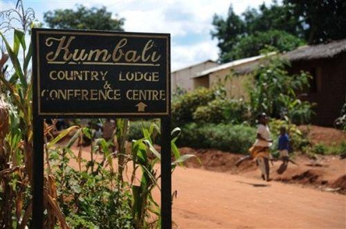 Приют в Малави