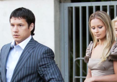 Дана Борисова и Максим