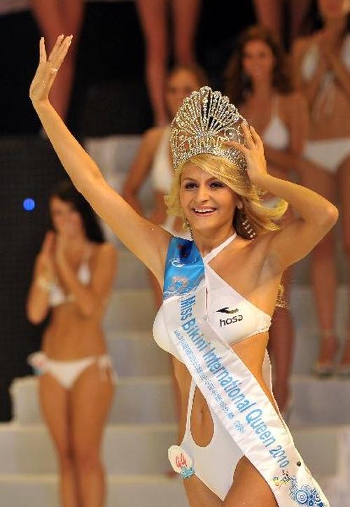 """Победительница конкурса """"Мисс бикини мира-2010"""" Диана Ирина Боянка"""