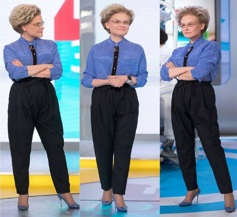 Елена Малышева в брюках