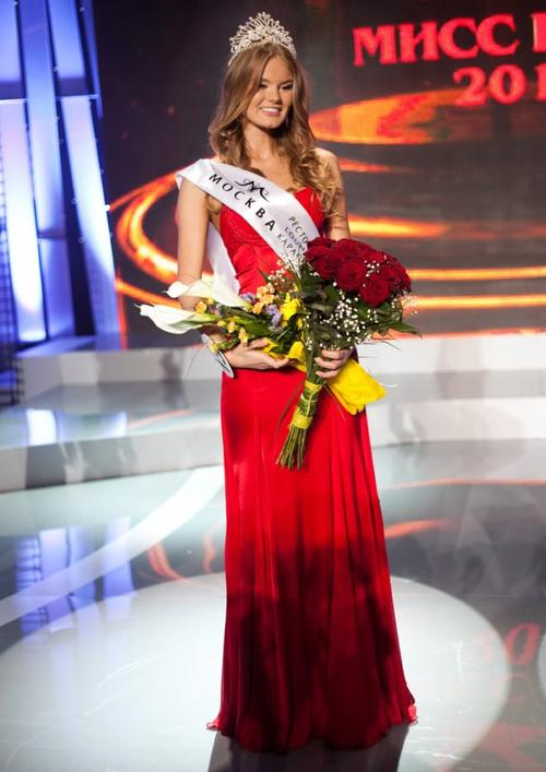 Елена Сендецкая - «Мисс Киев-2011»