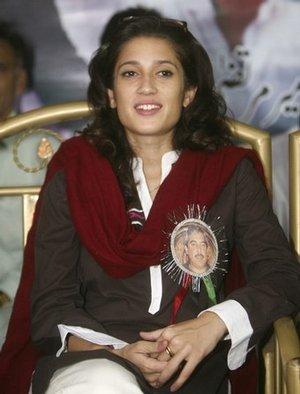 Фатима Бхутто