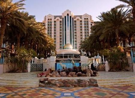 Отель Herods