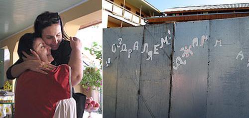 Джамала очень соскучилась по родителям. А это кто-то написал на заборе ее дома
