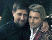 Кадыров и Басков