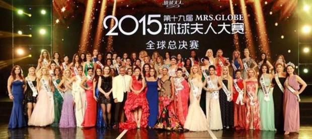 Конкурс «Миссис мира 2015»