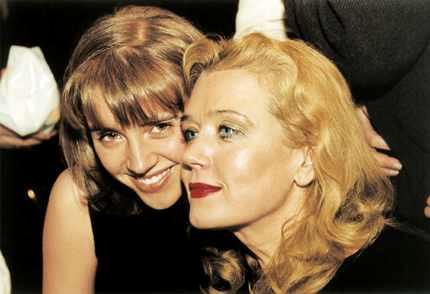 Ксения Алферова со своей знаменитой мамой