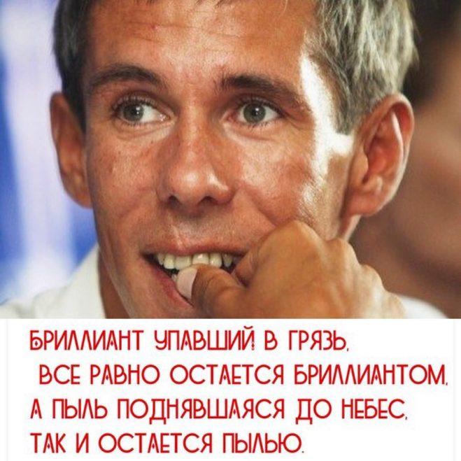 Алексей Панин опубликовал   Metro