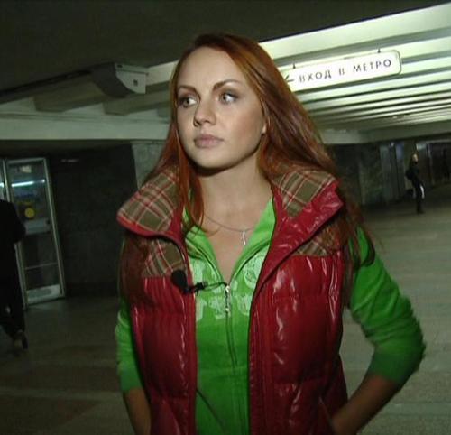 Певица МакSим